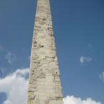 Colonna di Costantino VII Porfirogenito