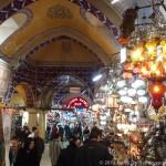 Interno Gran Bazar
