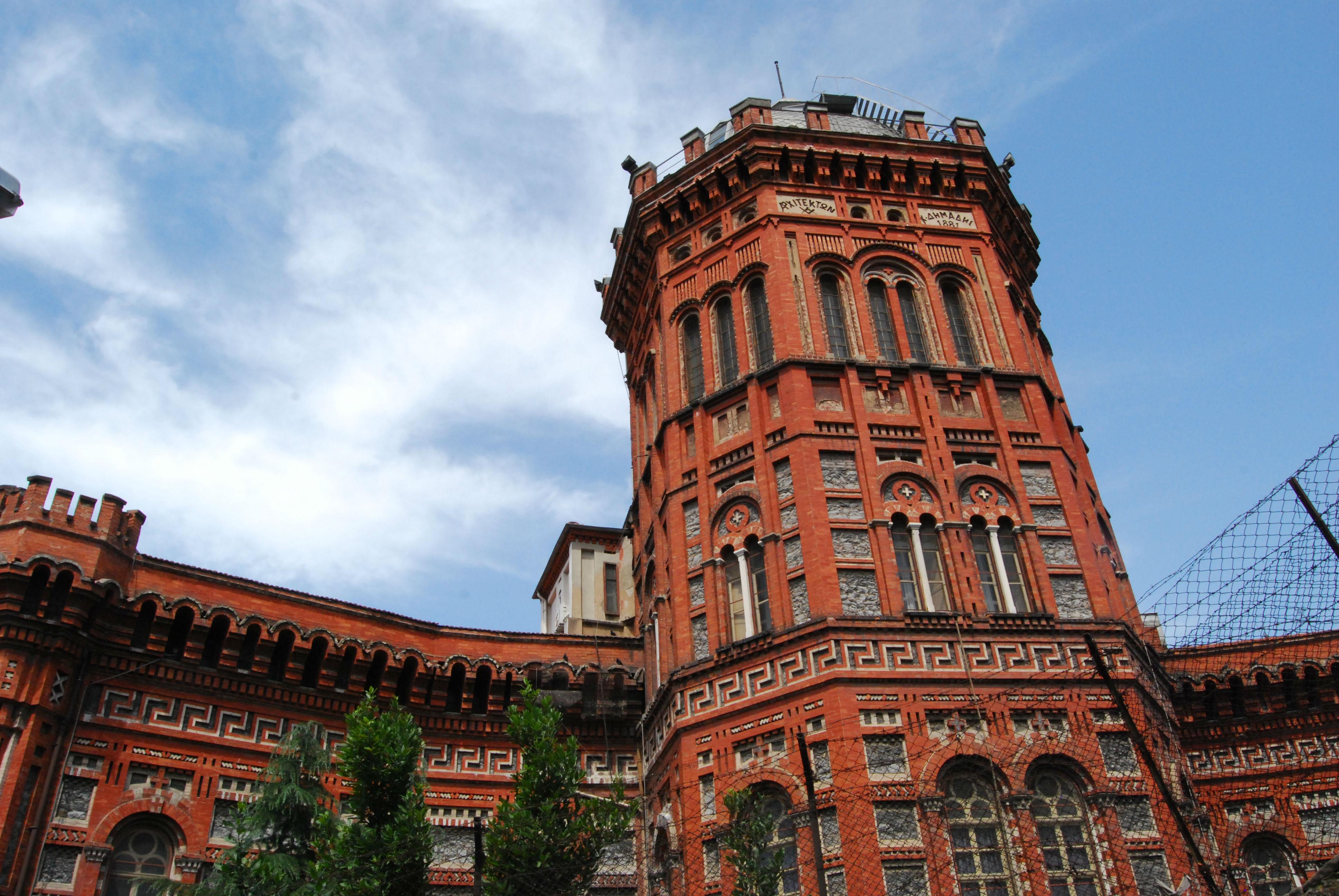 Liceo Greco di Fener